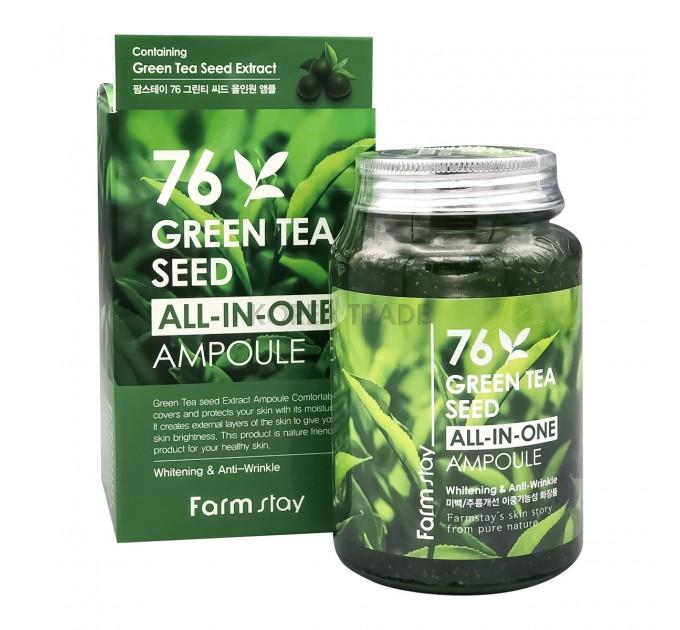 Многофункциональная сыворотка с семенами зеленого чая 76 Green Tea Seed All-in-One Ampoule