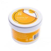 Альгинатная маска гладкость и сияние Smooth & shine modeling pack