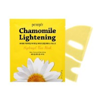 Гидрогелевая маска экстрактом ромашки Chamomile Lightening Hydrogel Face Mask